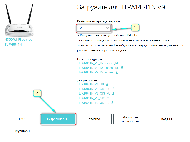 Как прошить роутер tp-link tl-wr841n
