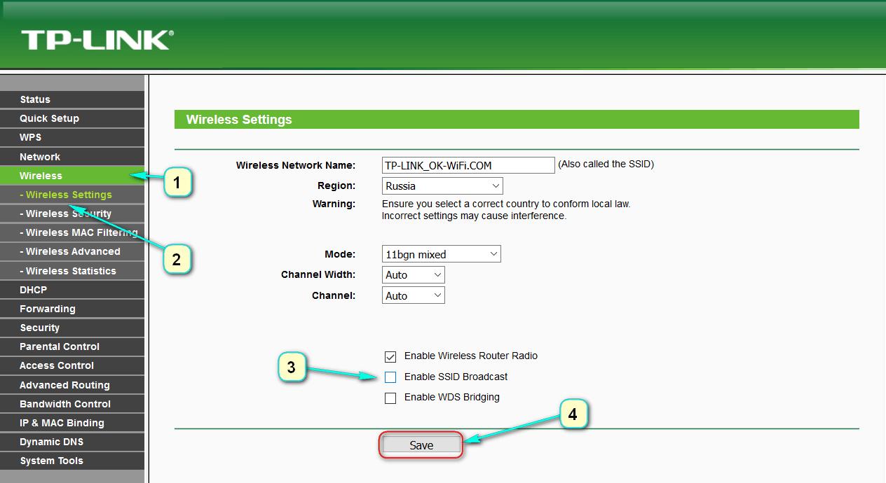 Как сделать вай фай к d link