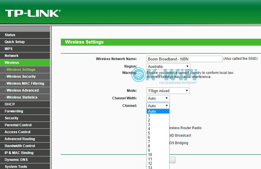 Выбор и настройка канала на роутере TP Link