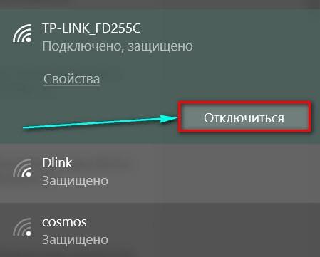 wifi-win-10-1