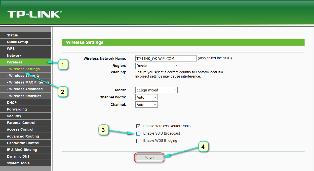 Невидимая сеть WIFI на роутере TP Link (англоязычная прошивка)