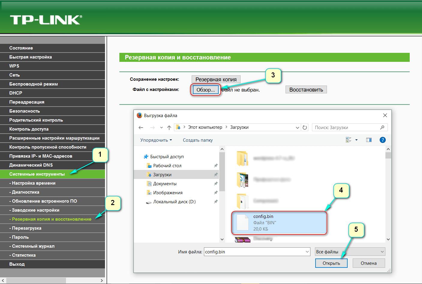 Подробная инструкция по восстановлению настроек роутера TP Link.