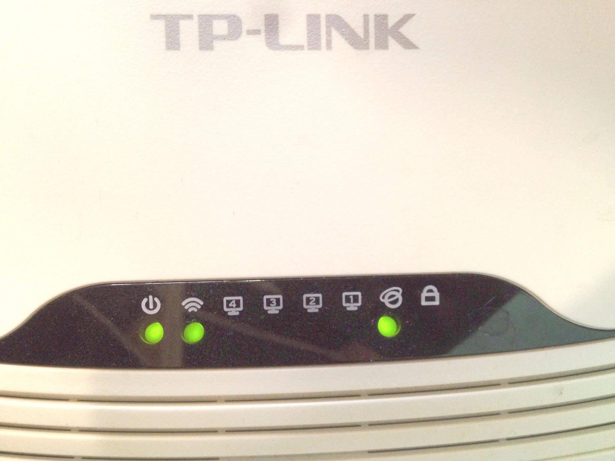 Общий вид на маршрутизатор TP Link TL WR841N