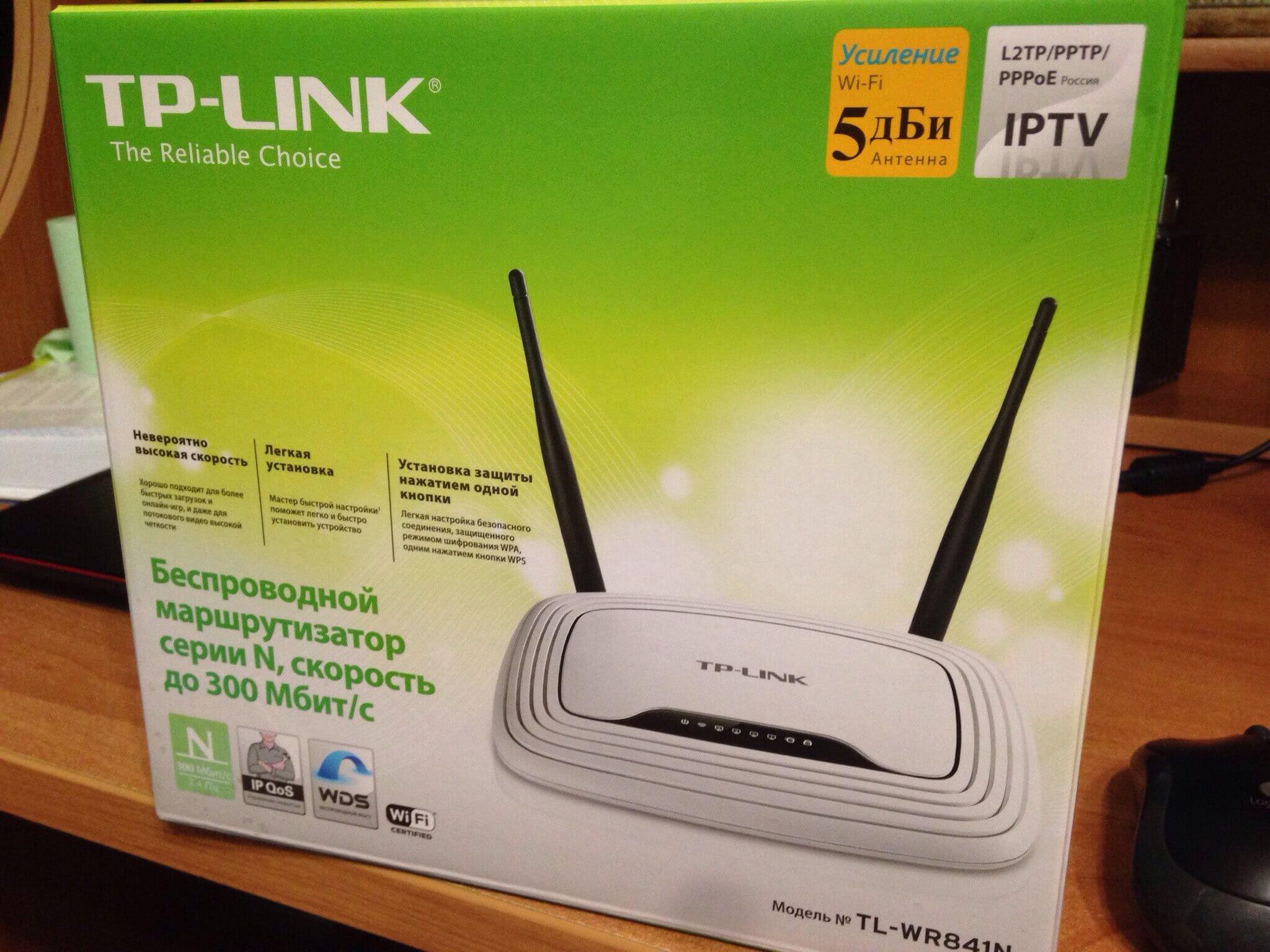 Подключение, настройка интернета и Wi-Fi