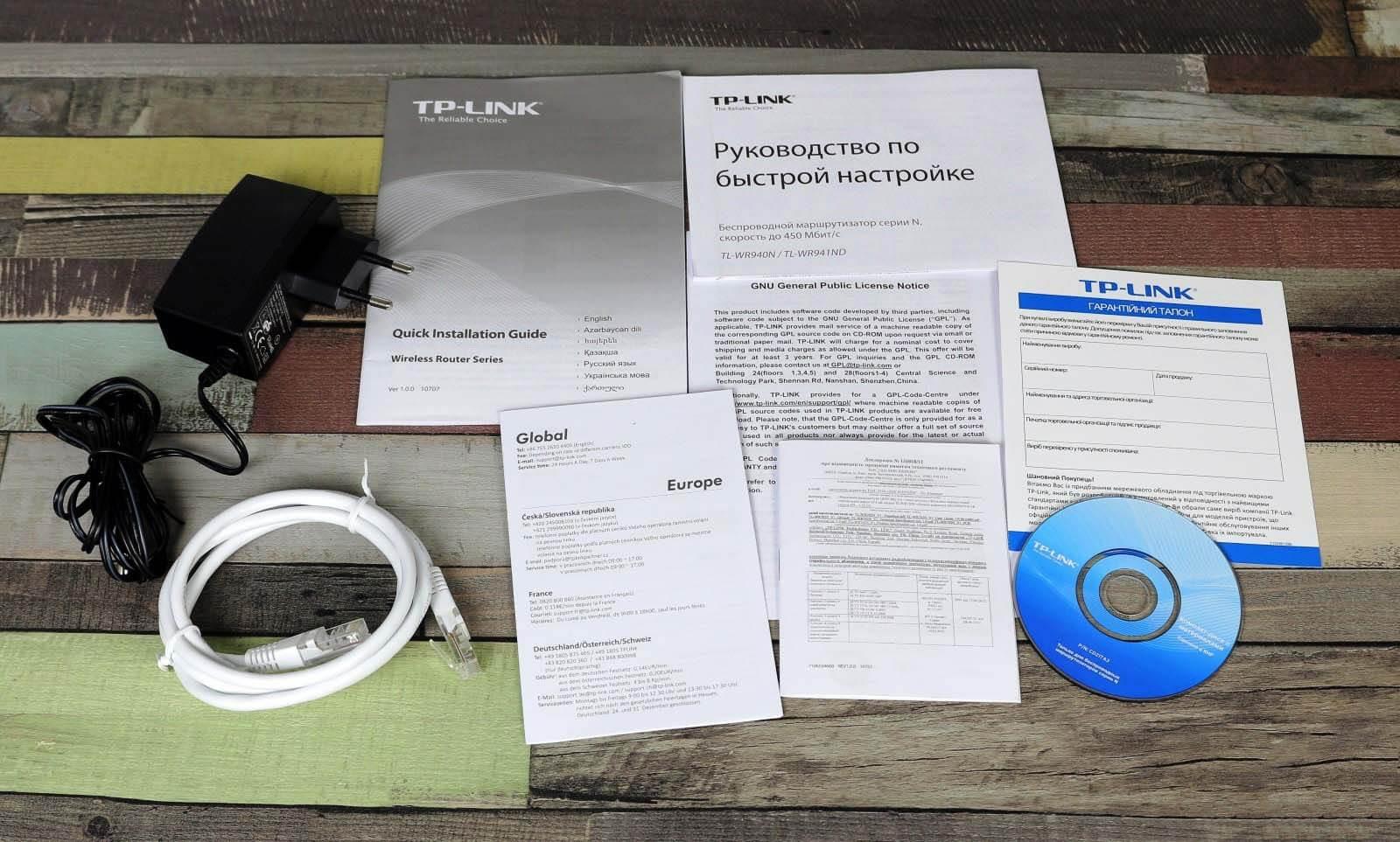 Распаковка коробки роутера TP Link
