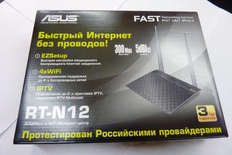 Комплектация и упаковка роутера Asus RT N12