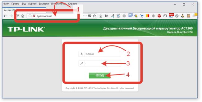 Вход в личный кабинет tpkinkwifi.net, login и пароль admin