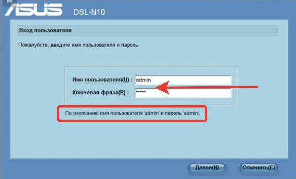 Введите данные admin admin