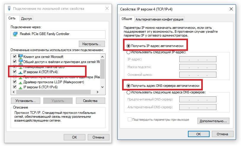 Тор браузер через роутер hyrda вход не могу установить tor browser на mac hyrda вход