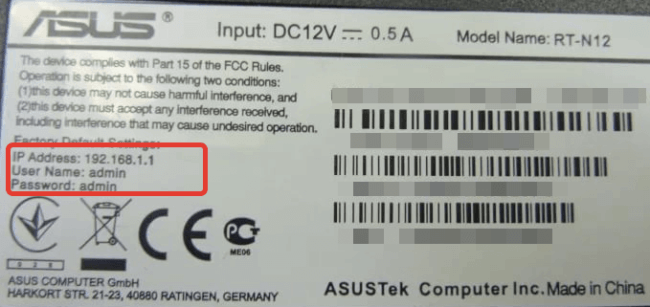 Наклейка роутера asus с IP 192.168.1.1 и логином паролем admin - admin