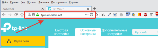 tplinkmodem.net - hostname в браузере.