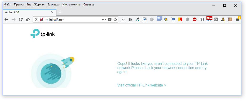 Ошибка подключения к tplinkwifi.net